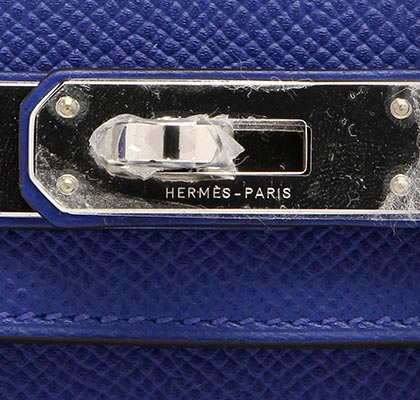 Hermes Kelly Blue Electric Epsom with Palladium