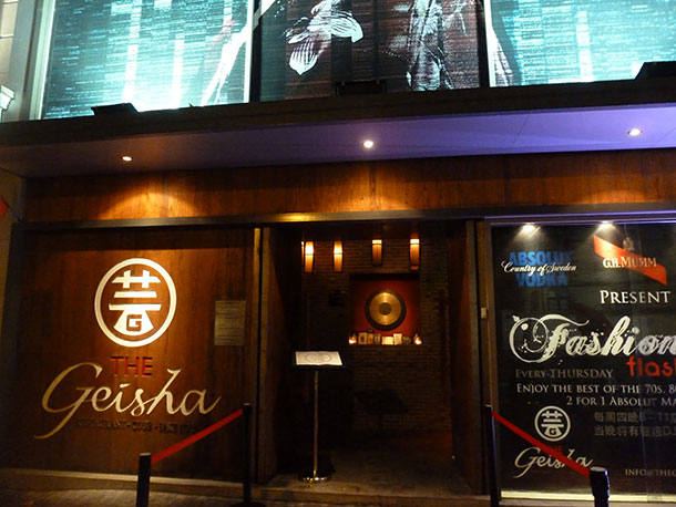The Geisha Club Shanghai